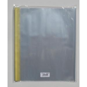 Tankönyvborító (52x31) öntapadós PP átlátszó 10db/csg