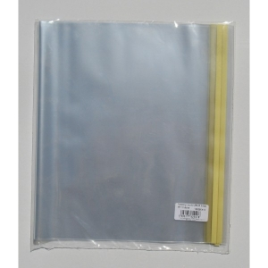 Tankönyvborító (45x26) öntapadós PP átlátszó 10db/csg
