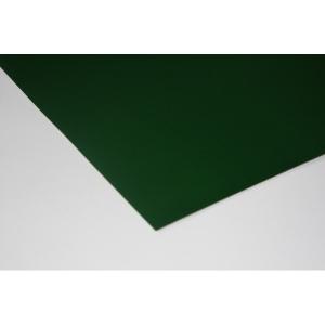 Karton festett egyoldalas 50X70 fenyőzöld