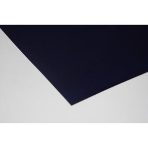 Karton festett egyoldalas 50X70 sötétkék