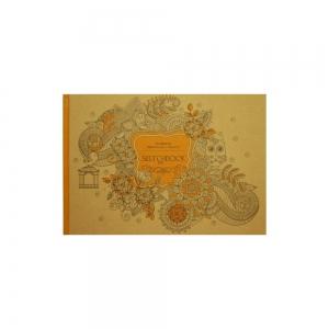 Vázlatfüzet 24x16,5cm 36lap sárga natúr/sima lapos/kemény fedeles